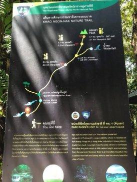 Khao Ngon Nak Nature Trail 045730_n.jpg